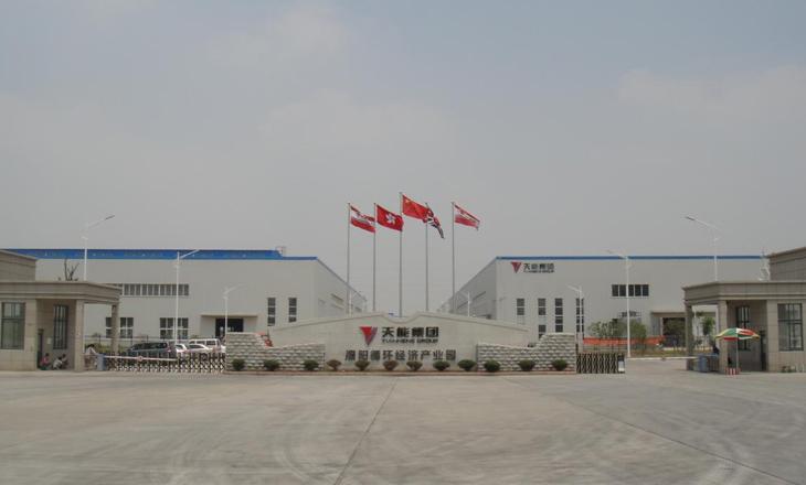 天能集团(河南)能源科技有限公司年产1000万KVAh新型大容量动力储能胶体密封电池项目