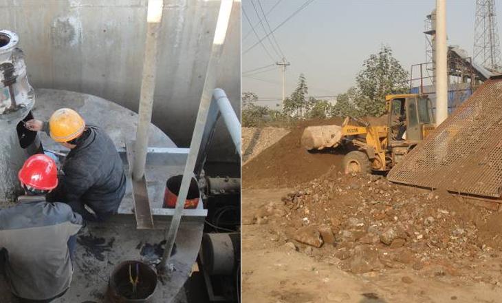 河南原郑州五里堡化工总厂遗留铬污染物无害化处置项目环境监理
