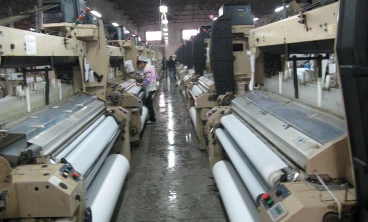 许昌裕丰纺织有限公司年产7万锭高档纺织品纺纱生产线技改工程项目