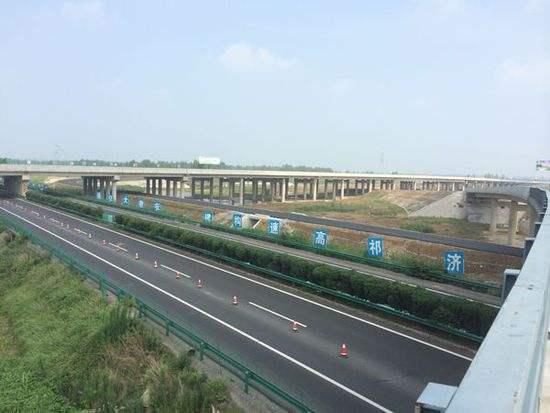 永城市公路管理局S201线济祁高速至六路环岛段改建工程项目环境影响评价报告表