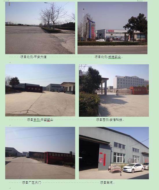 许昌县起航塑料包装有限公司年产100吨塑料包装膜项目环境影响评价报告表