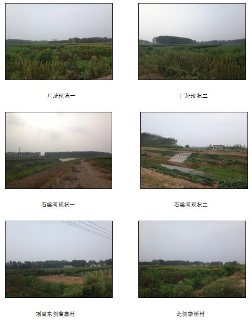 许昌瑞贝卡水业有限公司 许昌市曹寨水厂一期工程消毒工艺变更项目 变更分析报告