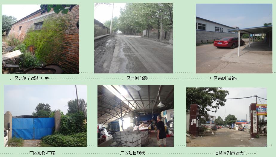 许昌魏都志凯家政服务中心年洗涤10万套布草项目环境影响评价报告表