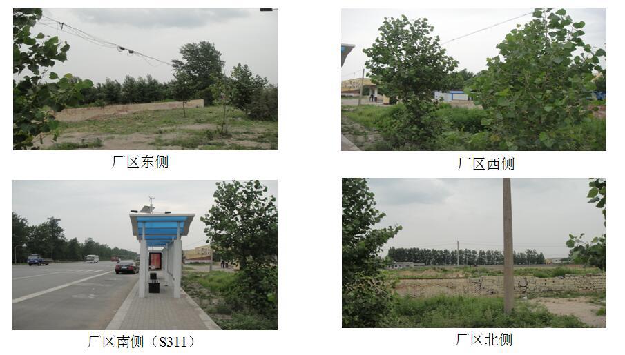 许昌鸿业新型建材有限公司年产30万吨新兴建材生产线项目环境影响评价报告表